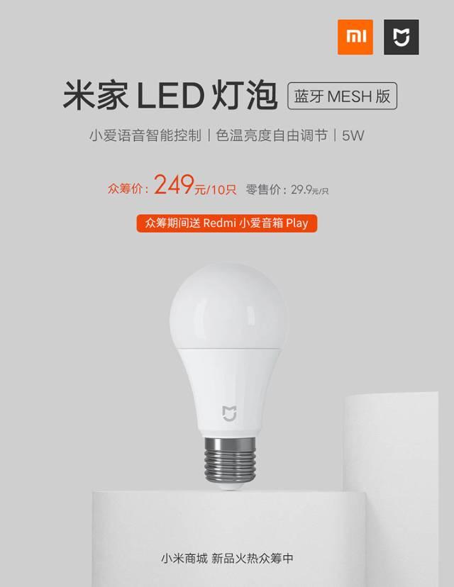 Xiaomi bombillas de luz