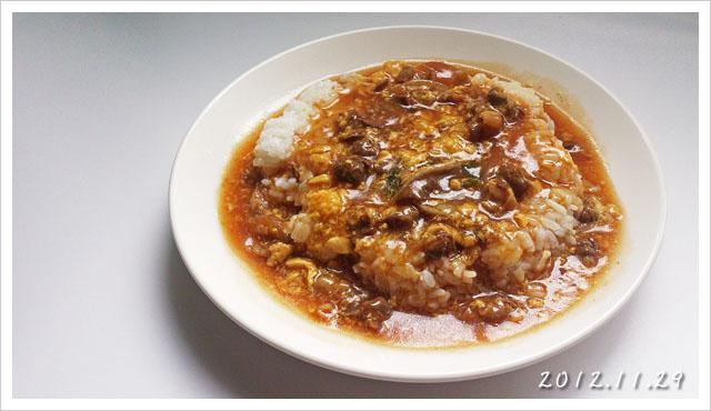 [小薛食譜] 滑蛋牛肉燴飯