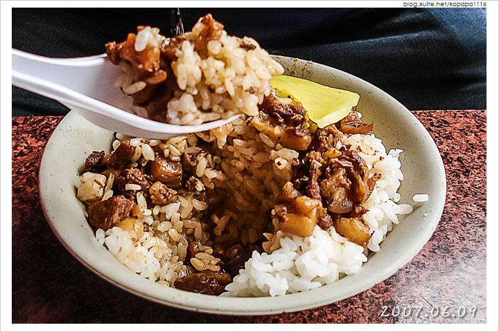 [新竹城隍廟] 阿富魯肉飯