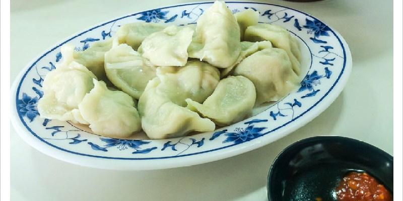 [花蓮鳳林] 金元寶餃子館