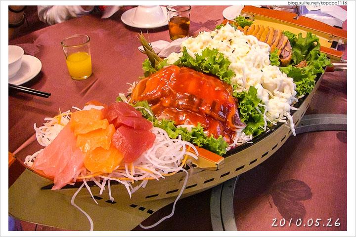 [基隆中正] 昱帝嶺餐廳