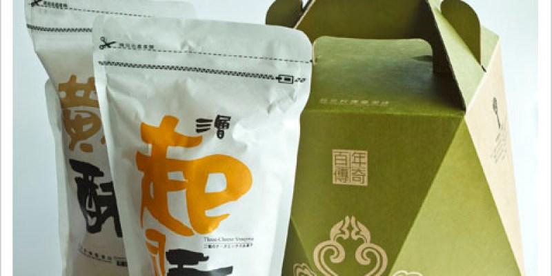 [花蓮市區] 百年傳奇 | 百年粹練臺灣味的文創伴手禮!〈試吃邀約〉