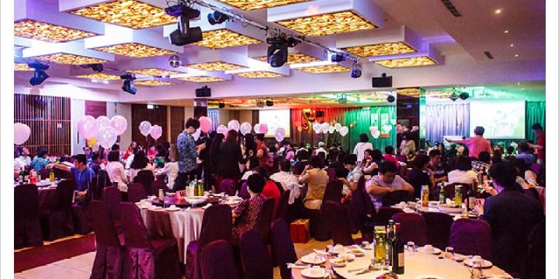 [花蓮吉安] 永豐活海鮮餐廳(永豐海鮮料理) | 婚宴篇