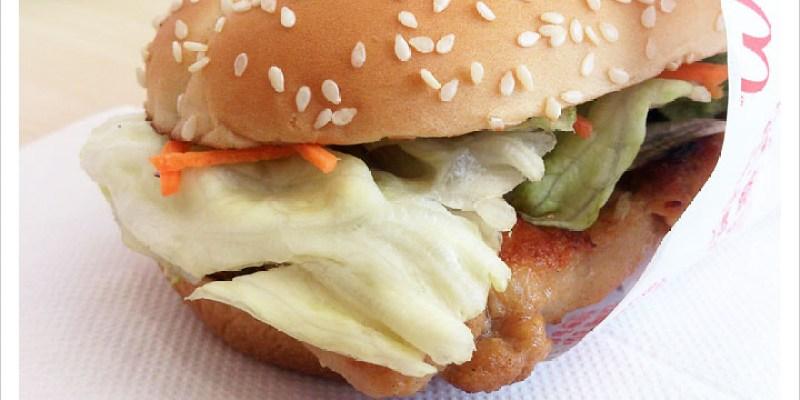 [麥當勞] 板烤雞腿堡