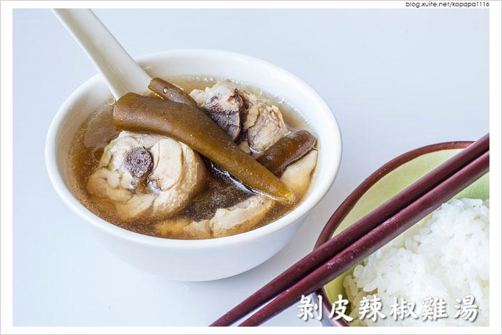 [小薛食譜] 剝皮辣椒雞湯 | 微辣回甘的暖身湯品輕鬆做!