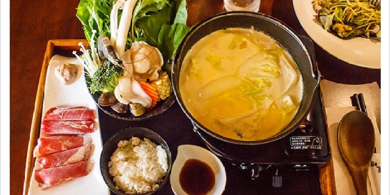 [花蓮市區] 食驛 | 友善無毒蔬食, 鍋物與麵的料理