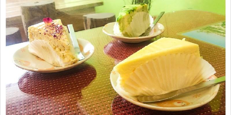 [花蓮市區] 起司創意的人   起司蛋糕創意達人