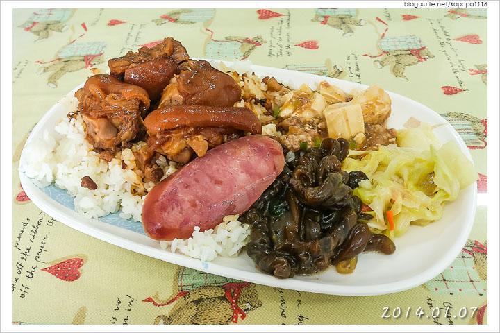 [花蓮壽豐] 台灣觀光學院學生餐廳