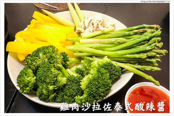 [小薛食譜] 雞肉沙拉佐泰式酸辣醬