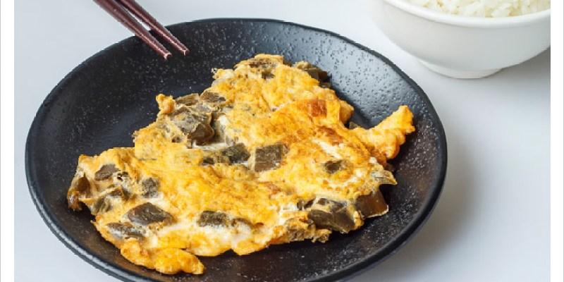 [小薛食譜] 剝皮辣椒煎蛋