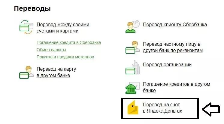 Хоум кредит ru кабинет