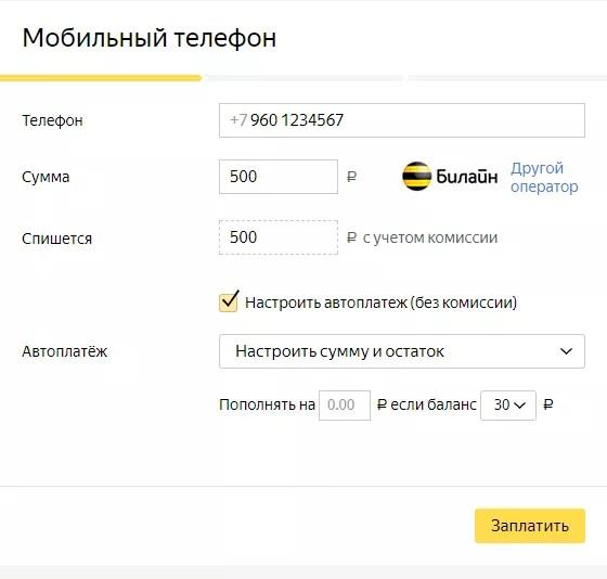 Кредит на покупку дома в деревне беларусь