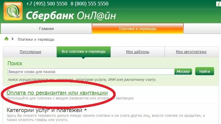 Турбо кредит промсвязьбанк