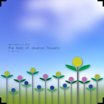 A-zu-ra - the bed of diverse flowers [9BR-031]