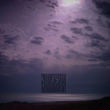 Juleah EP cover art