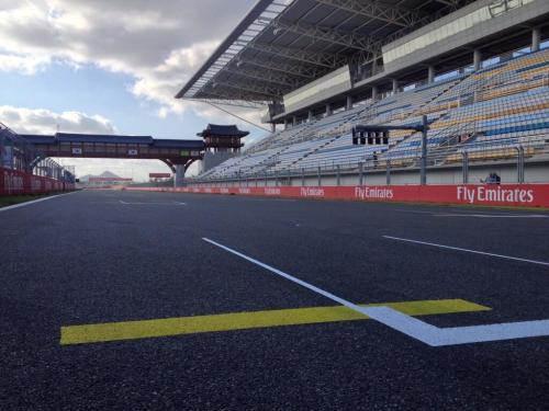 Korea Intl. Circuit