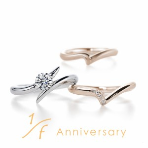 七夕を記念日にしたいカップルにピッタリの婚約指輪(エンゲージリング)と結婚指輪(マリッジリング)