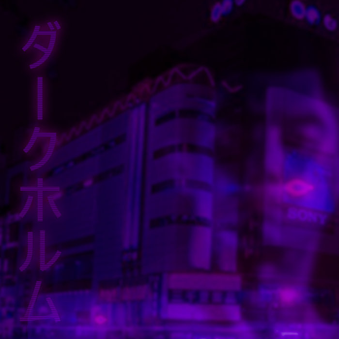 ダークホルム - relivedナイトライフ [STC-015]