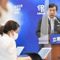 CDP leader Yukio Edano speaks during a news conference at the Diet in Tokyo late last month.   KYODO