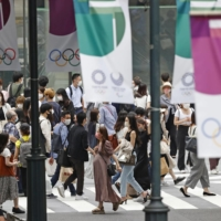 People walk in Tokyo's Shibuya district on Tuesday. | KYODO