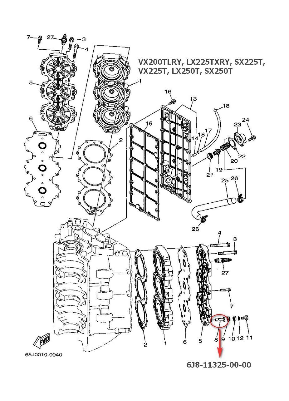 Buy Zinc anode Yamaha 20-30/225-250, 6J8113250000, (00048192)