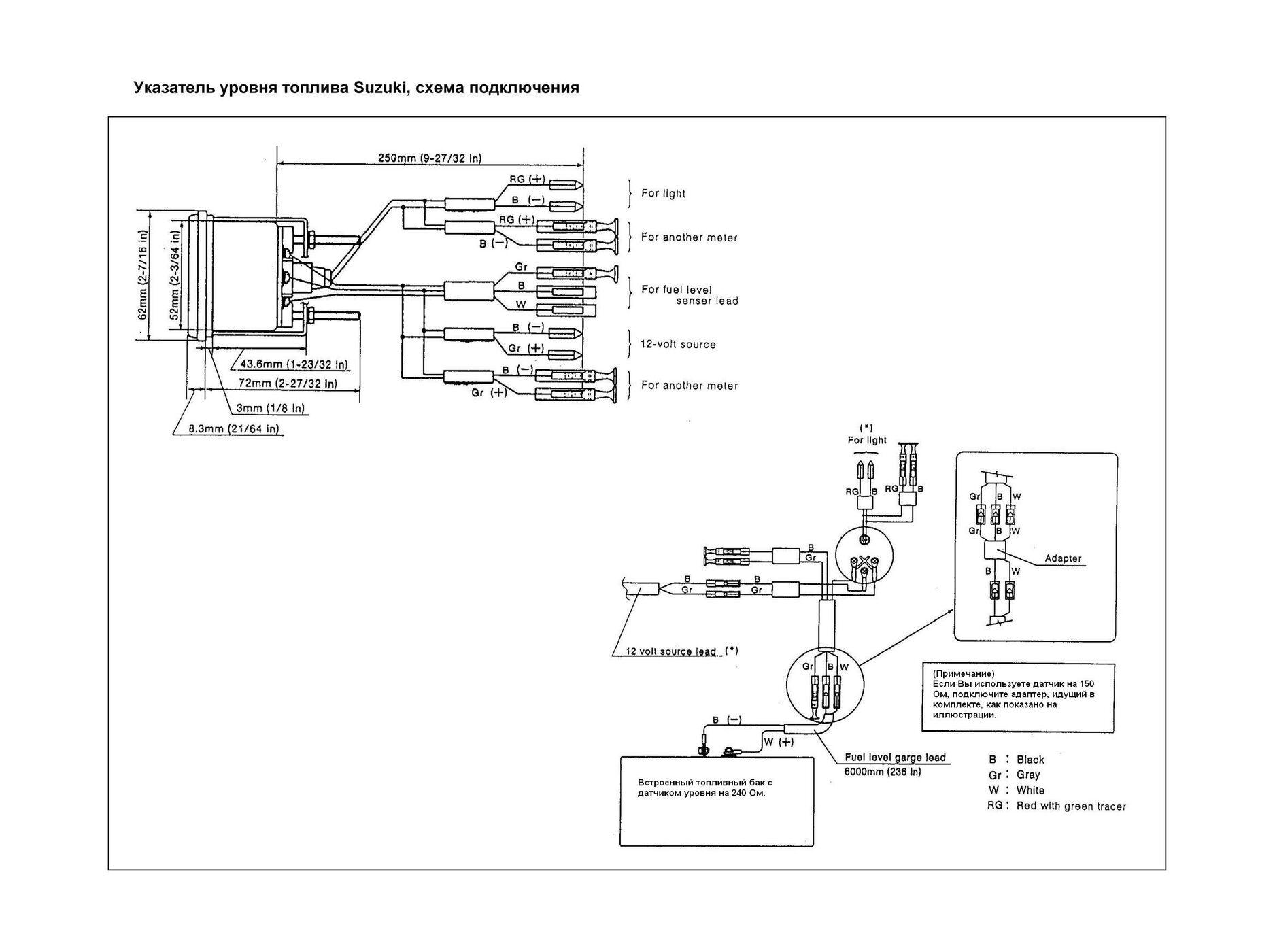 Suzuki Fuel Gauge Black Barcode J