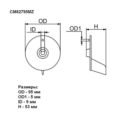 Buy Zinc anode Yamaha 20-50, Martyr, CM82795MZ, (00145583)