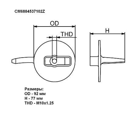 Buy Zinc anode Yamaha 60-90, Martyr, CM6884537102Z, (00148879)