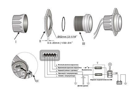 Fuel gauge 240-33 Ohms, Black/Chrome barcode: KY10004
