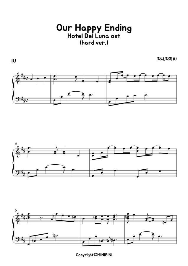 Iu You And I Piano Sheet Music - Best Music Sheet