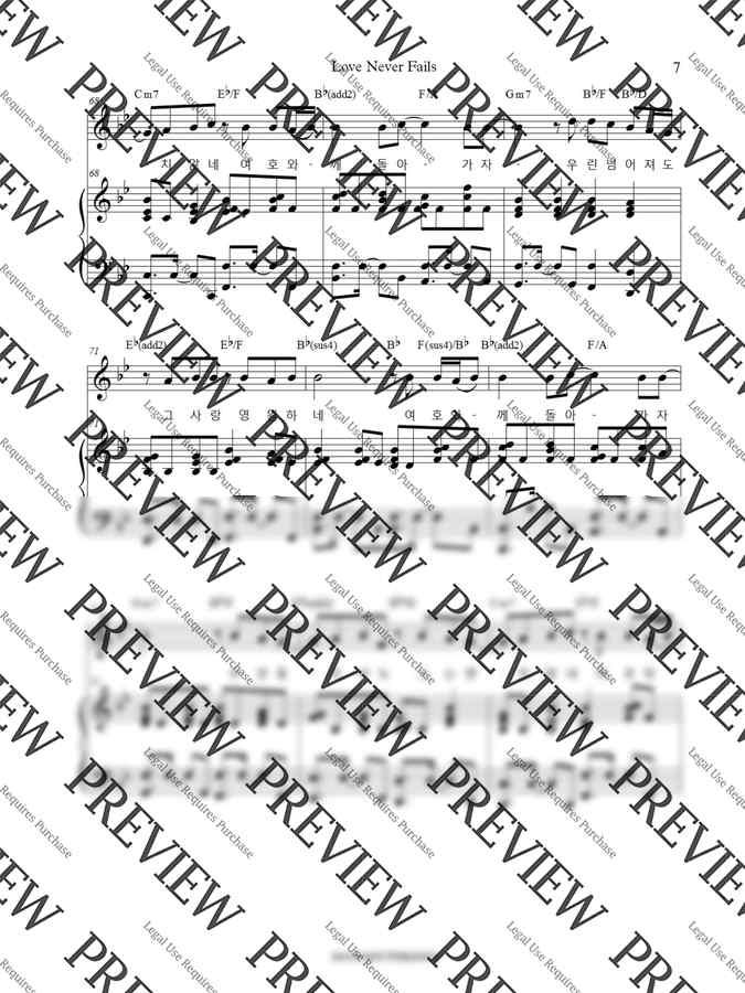 Yiruma Love Me Lyrics