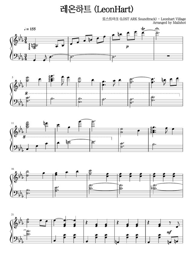 Bts Lost Piano Sheet Music - Music Sheet Collection
