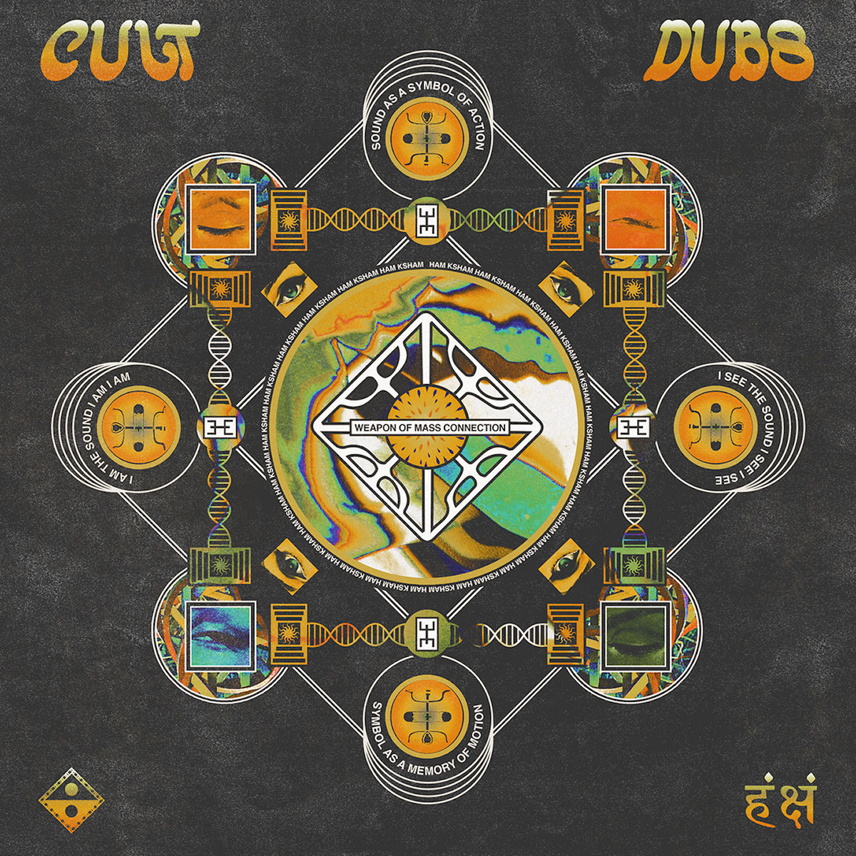 Multi Culti – Cult Dubs [Phase 1]