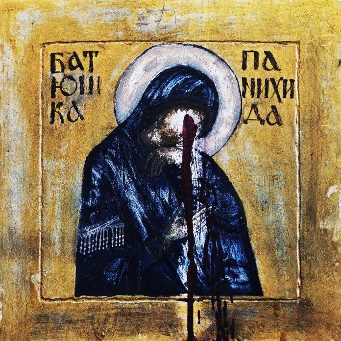 Resultado de imagen de Батюшка [Batushka] - Панихида (Panihida)