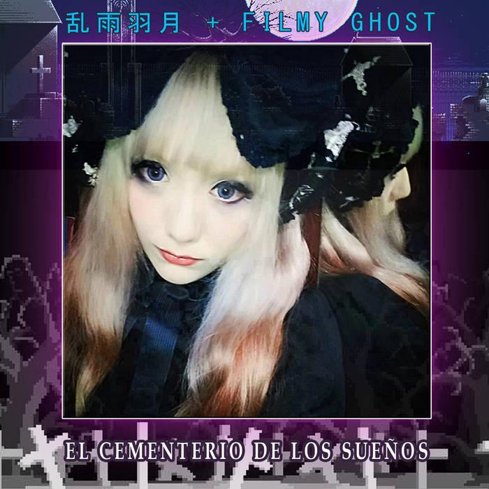 Wataame Hazuki & Filmy Ghost – El cementerio de los sueños