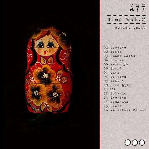 aitänna77 – Ngeo Vol.2