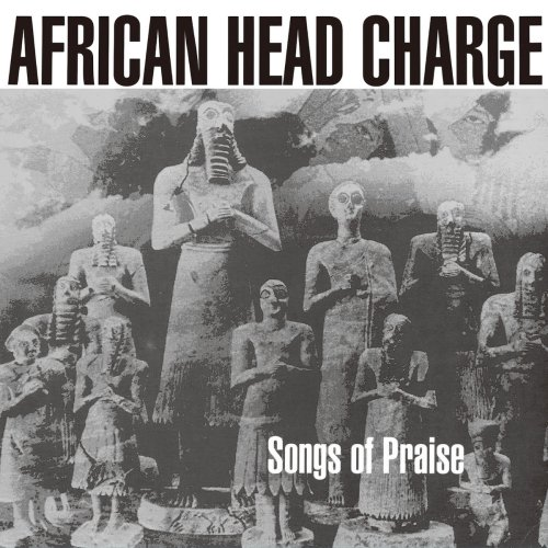 Songs Of Praise | African Head Charge