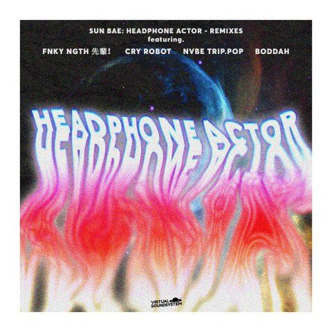 beto – Sun Bae: Headphone Actor – The Remixes