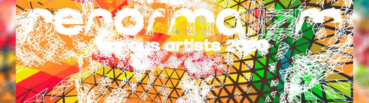 Various Artist – VVAA – 2020