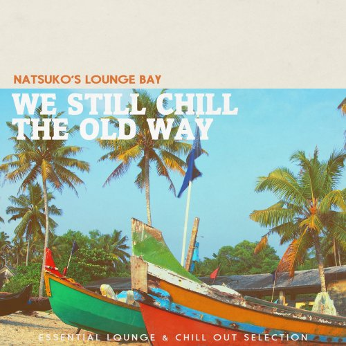 small resolution of by natsuko s lounge bay
