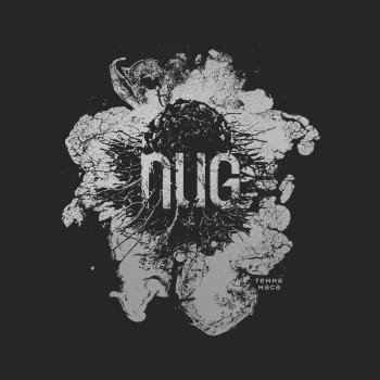 nug artwork
