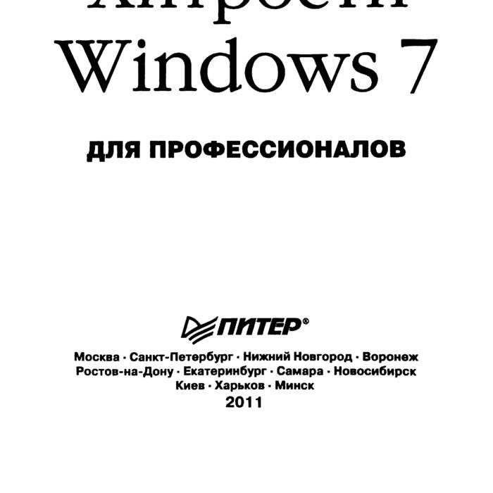 Toshiba E Studio 232 Printer Driver Download For Windows 7