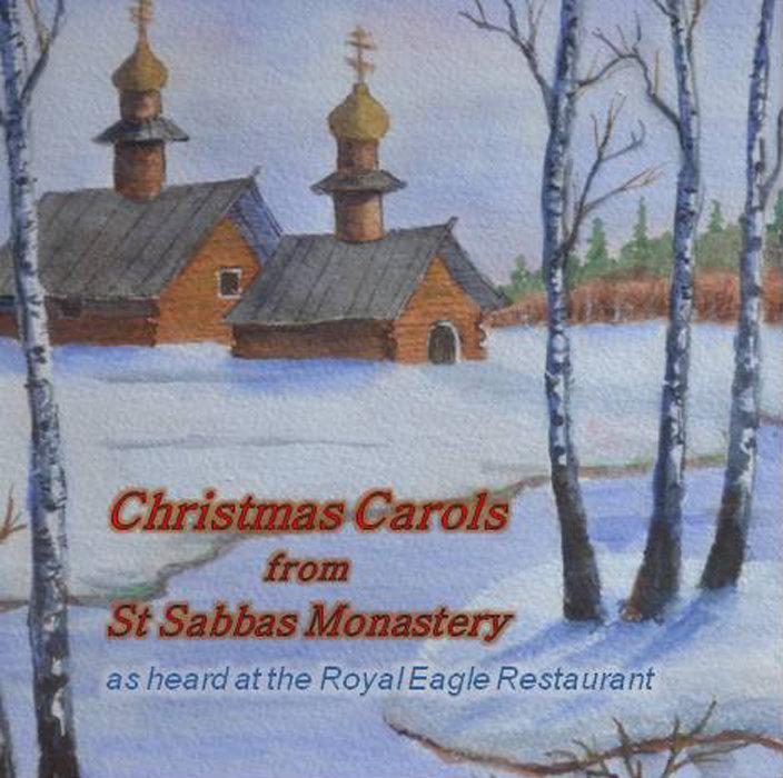 St Sabbas Royal Eagle