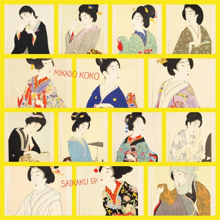 Mikado Koko – Saikaku