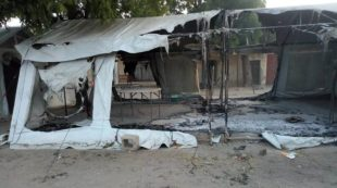 Image result for Residents scampered into bushes as Boko Haram attacks Rann again