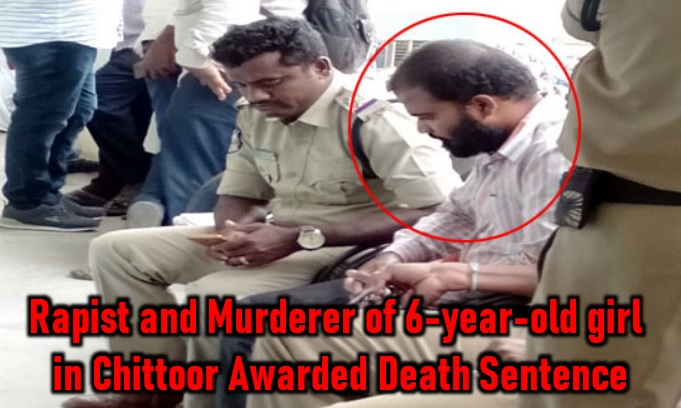 Chittoor Judge Orders Minor Murderer To Be Hanged-Telugu Crime News Roundup Today