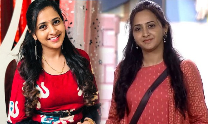 Bigg Boss 4 Contestant Anchor Lasya Latest Images - Telugu Actress Alluring  Amazing Pictures Georgeous Hot-TeluguStop