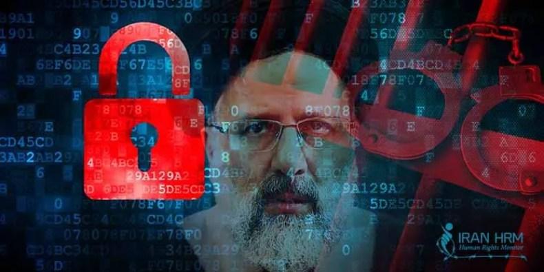 فیلترینگ اینترنت در ایران در آستانه انتخابات ریاست جمهوری ۱۴۰۰