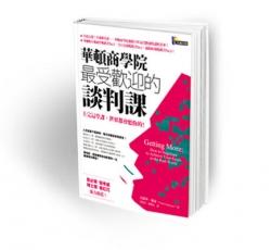twn-book