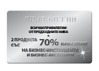 VIP cards BG 5